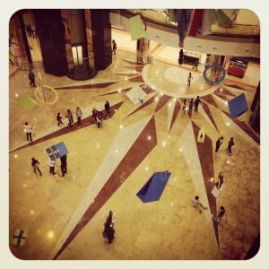 A bird's eye view of Sun City Mall.