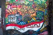 CAIRO, EGYPT_Mural off of Ismael Mohamed Street in Zamalek, Cairo, Egypt_Photo by JoAnna Pollonais_DSC_0085