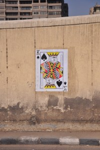 Mubarak as the King of Spades. Formerly on the 6th of October off-ramp.