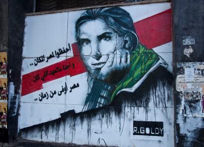 I'll protect you. Former mural in Zamalek.