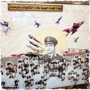 A younger, more rakish, Mubarak.