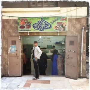 Cairo Fast Food